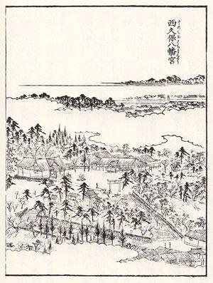 江戸名所図会・西久保八幡宮