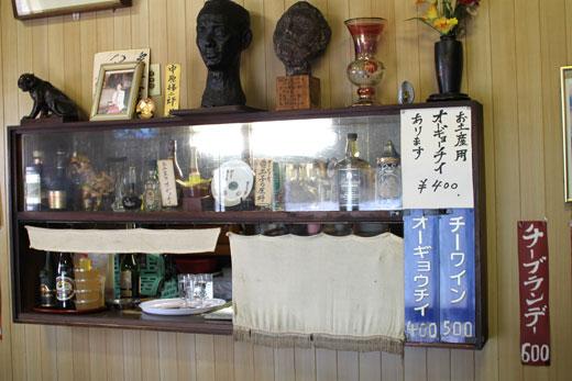 喫茶・愛玉子の厨房カウンター