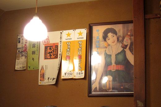 「三州屋 銀座店」サッポロビールポスター