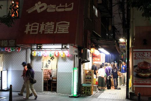 横須賀・やきとり相模屋