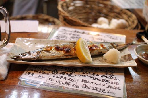 大衆酒場「天国」・秋刀魚塩焼