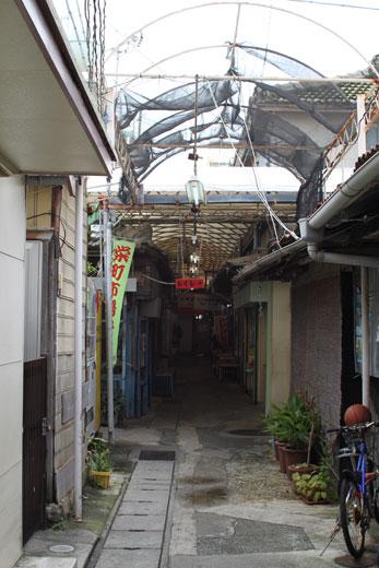栄町市場・その壱