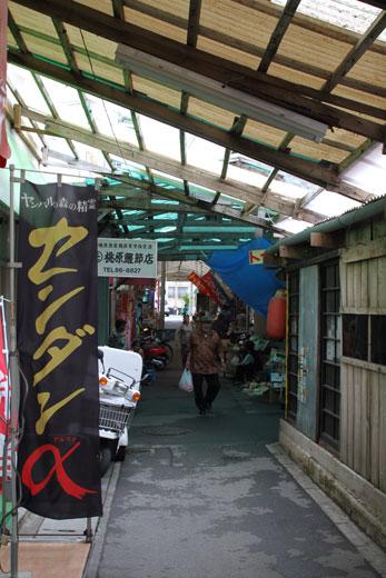栄町市場・その弐