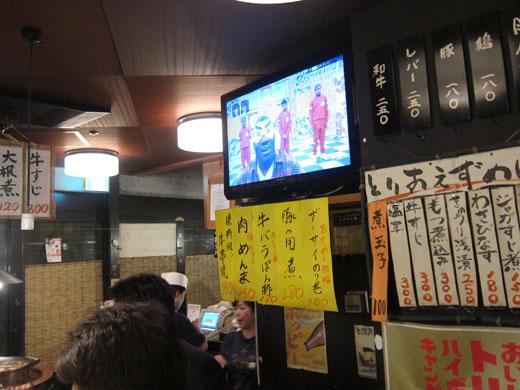 万世橋酒場・テレビ