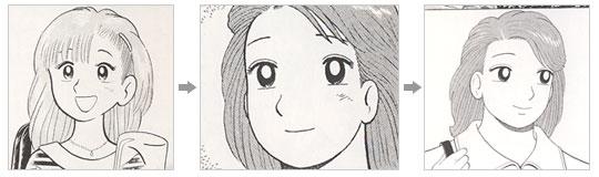 栗田ゆう子の変化