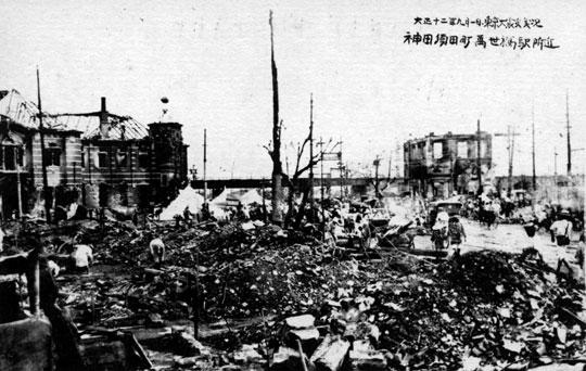 神田須田町万世橋付近の関東大震災被害