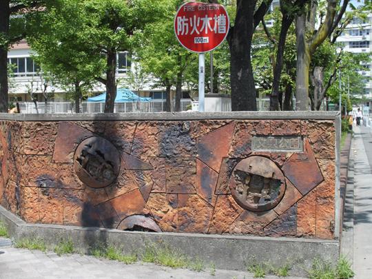 亀戸・文泉公園