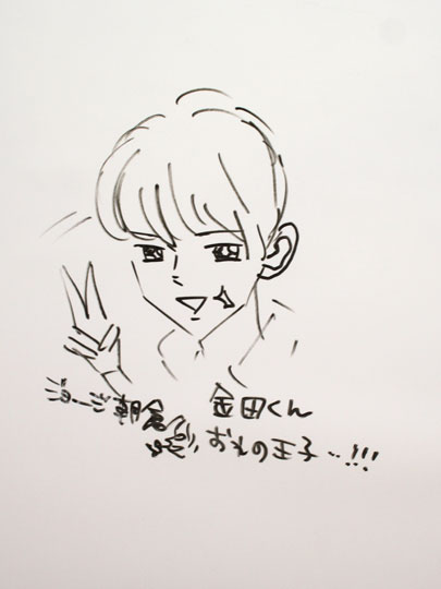 大友克洋GENGA展・漫画家さんサイン01