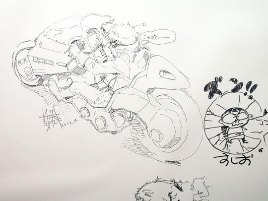 大友克洋GENGA展・漫画家さんサイン04