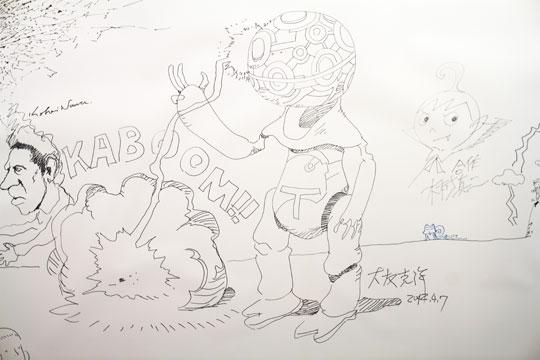 大友克洋GENGA展・漫画家さんサイン05