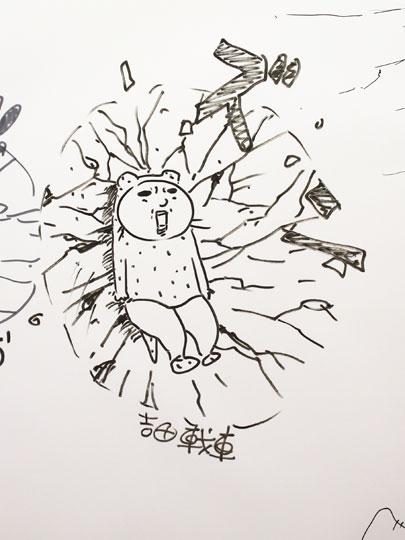 大友克洋GENGA展・漫画家さんサイン06