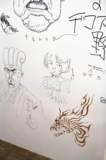 大友克洋GENGA展・漫画家さんサイン07