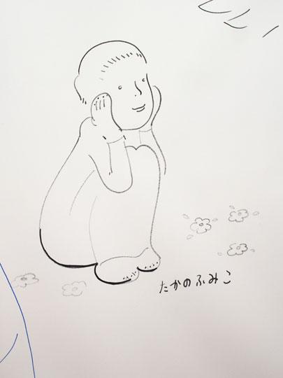 大友克洋GENGA展・漫画家さんサイン08