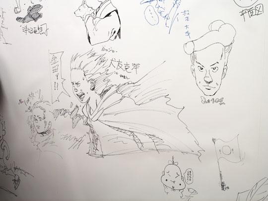 大友克洋GENGA展・漫画家さんサイン09