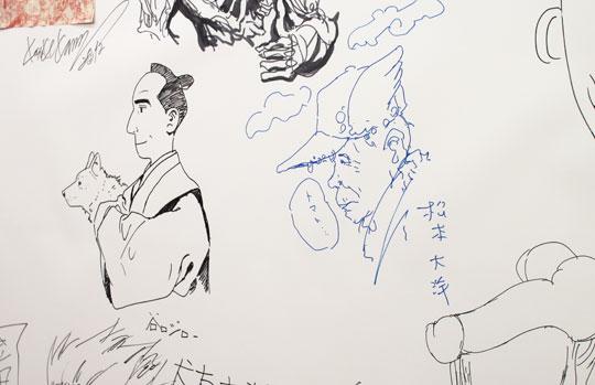 大友克洋GENGA展・漫画家さんサイン11