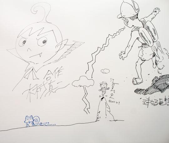 大友克洋GENGA展・漫画家さんサイン12