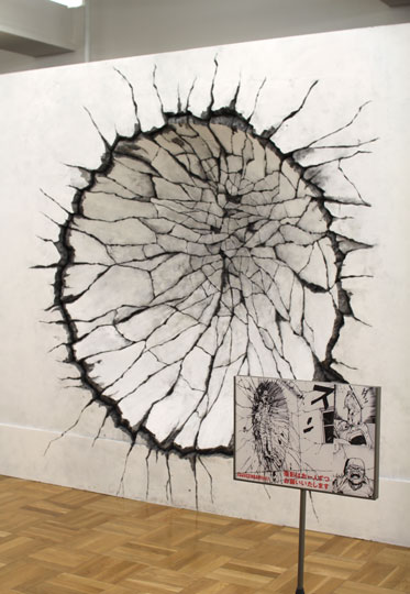 大友克洋GENGA展・『童夢』の壁01