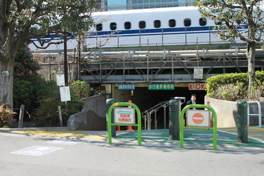 雑魚場架道橋