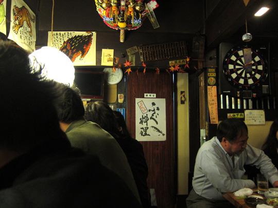 割烹「い奈本」・店内
