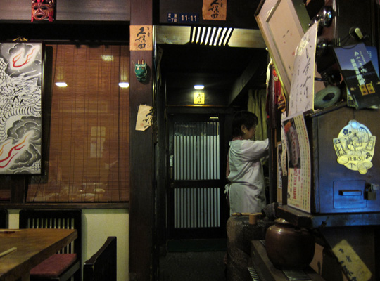 割烹「い奈本」・一階