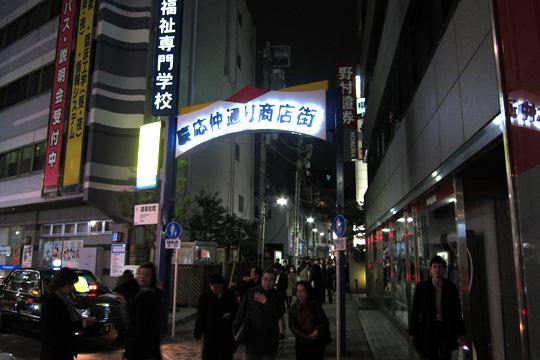 慶應仲通り商店街