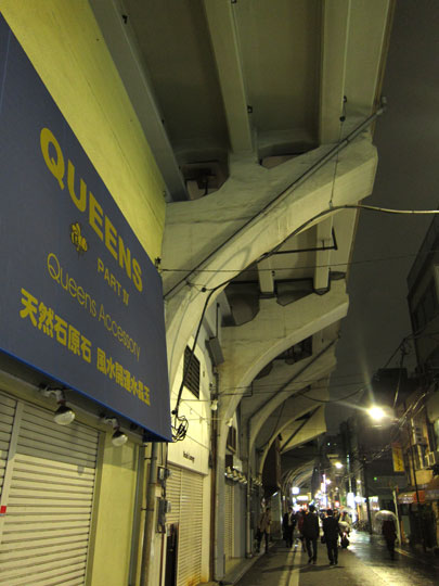 浅草橋駅ガード下02