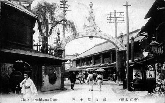明治後期の吉原大門