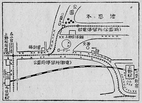 上野街娼分布図(昭和27年)