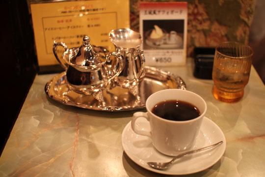 珈琲「王城」・コーヒー