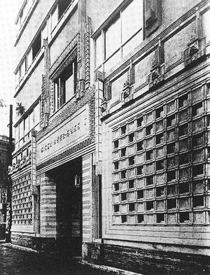 ビヤホール ライオン 銀座七丁目店 改装前の入口