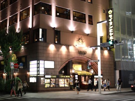 ビアホールライオン 銀座7丁目店