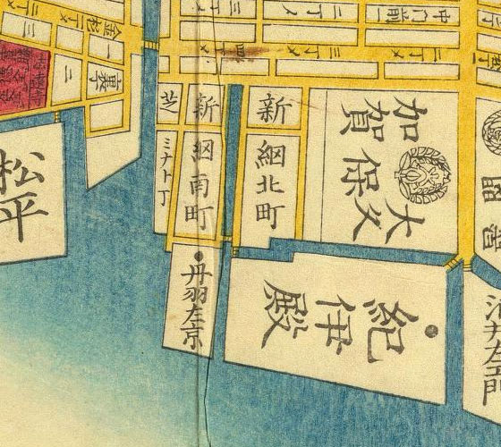 江戸期の芝新網町