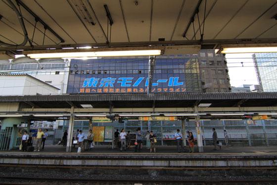 JR浜松町駅ホームからの東京モノレール