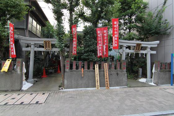 讃岐稲荷神社・小白稲荷神社