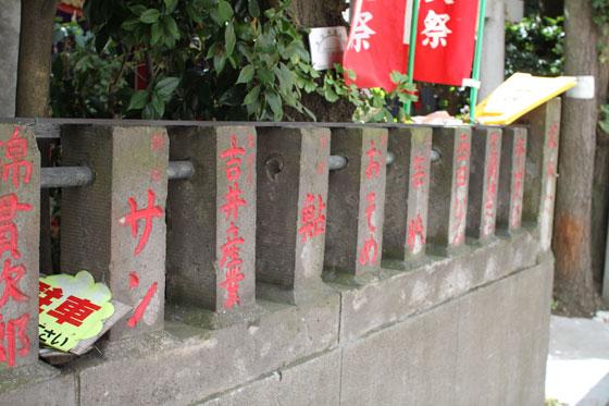讃岐稲荷神社・小白稲荷神社の寄進者その二