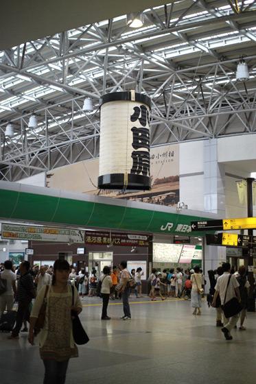 小田原駅・巨大小田原提灯