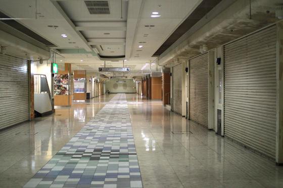 小田原・地下街その一