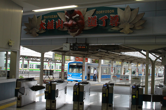 大雄山線・小田原駅改札