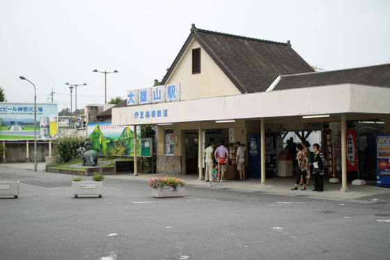 大雄山駅・駅舎
