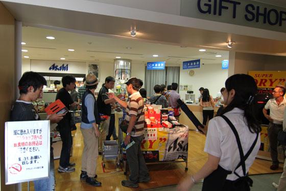 アサヒビール神奈川工場・物販コーナー