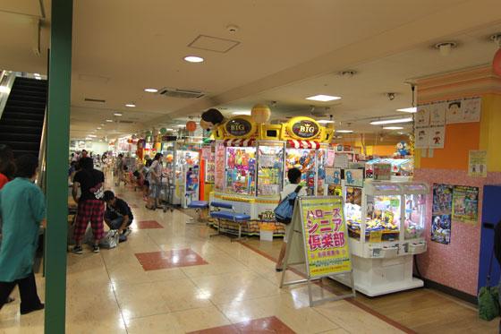 大雄山駅・ピアゴ店内