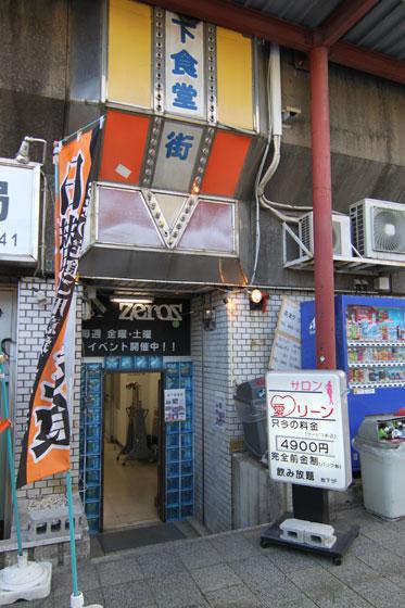 小田原・新幹線マンション地下入り口