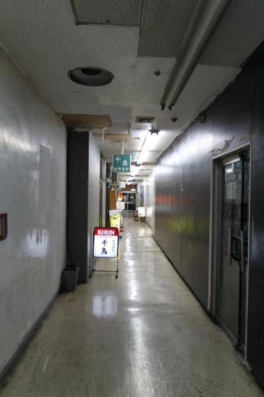 小田原・新幹線マンション地下