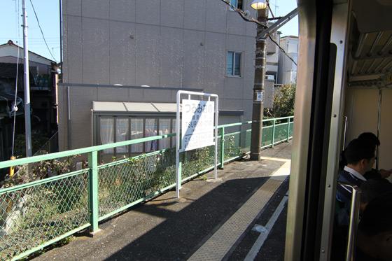 鶴見線・鶴見小野駅