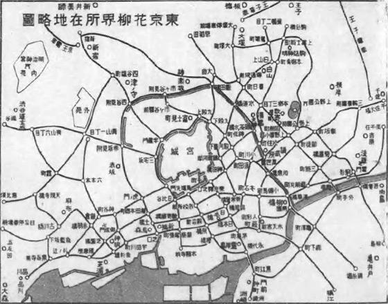 東京花柳界所在地略図