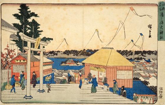 広重・江都名所「湯島天神社 」