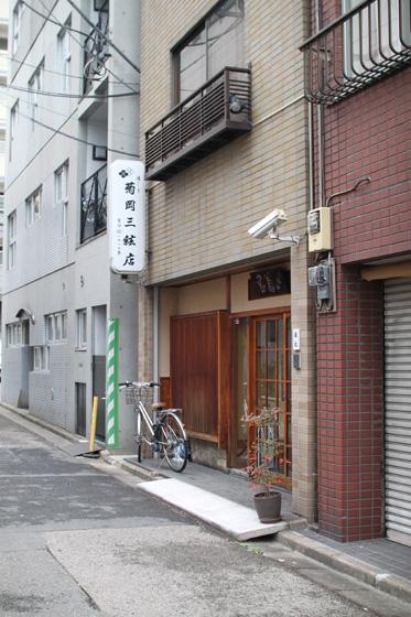 菊岡三絃店