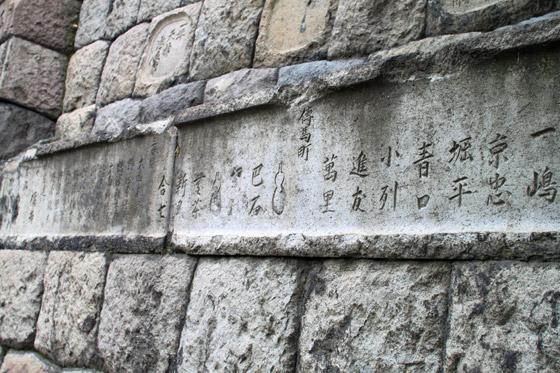 湯島天神女坂横の石垣