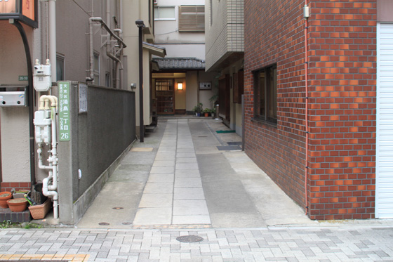 湯島・天ぷら天庄