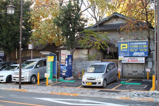 湯島天神・鳥居前通り駐車場